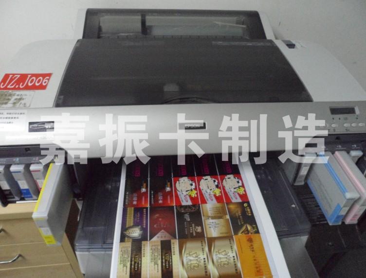 日本爱普生铜版样打印机