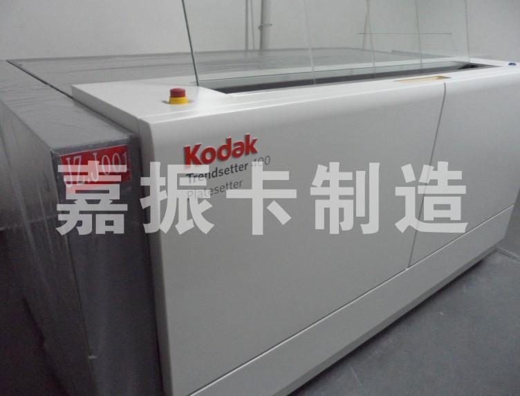 柯达400线高清CTP出版机