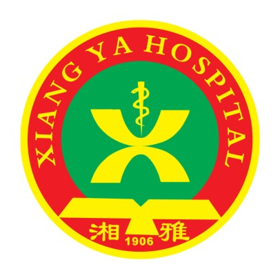 长沙湘雅医院