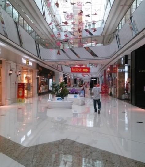 百货商场收银管理系统