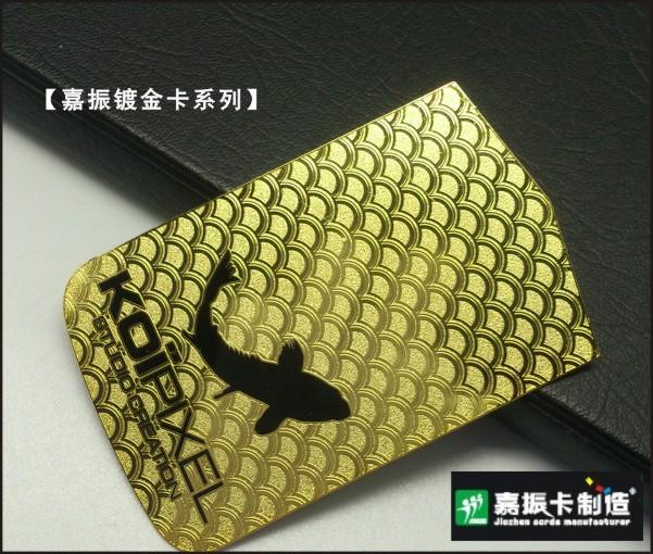 镀金鱼纹工艺卡