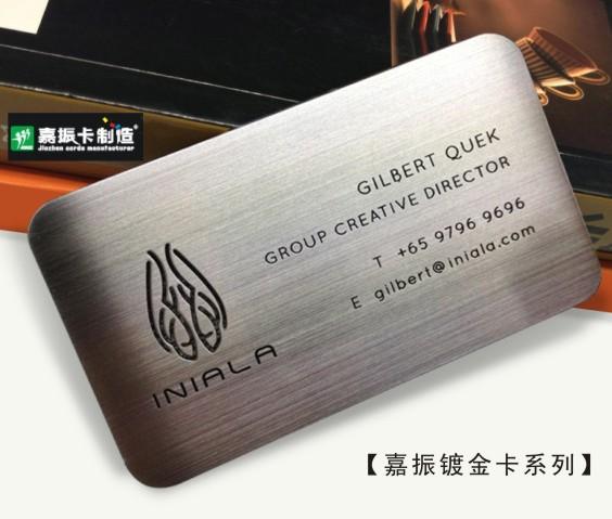 镀银拉丝高端金属名片卡