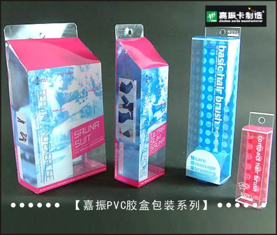 透明外包装胶盒