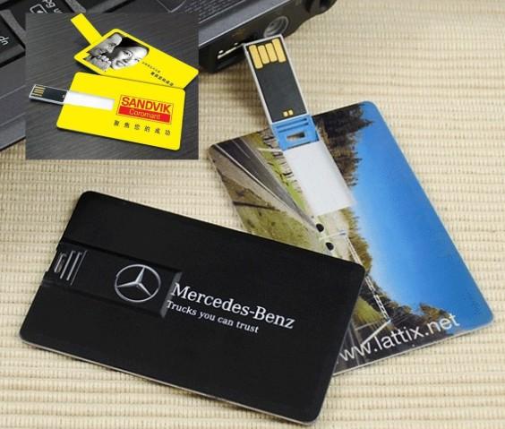 标准8GU盘卡(电子画册卡)