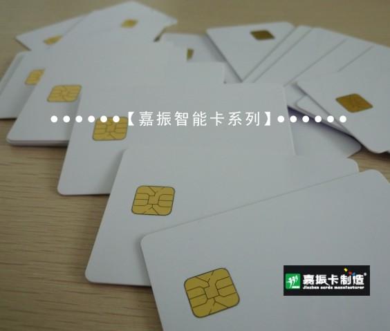 4428接触式IC白卡