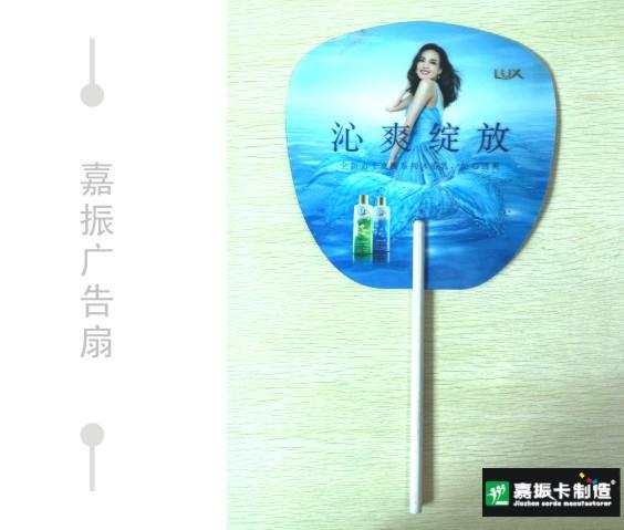 筷子柄广告扇