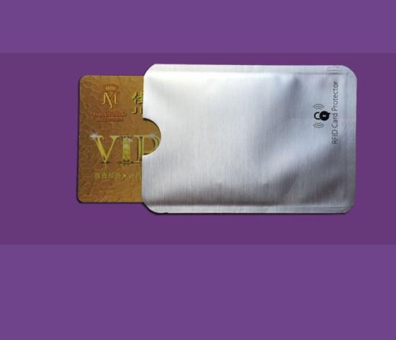 防盗号铝箔纸卡套