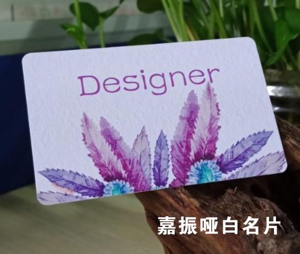 哑光PVC名片